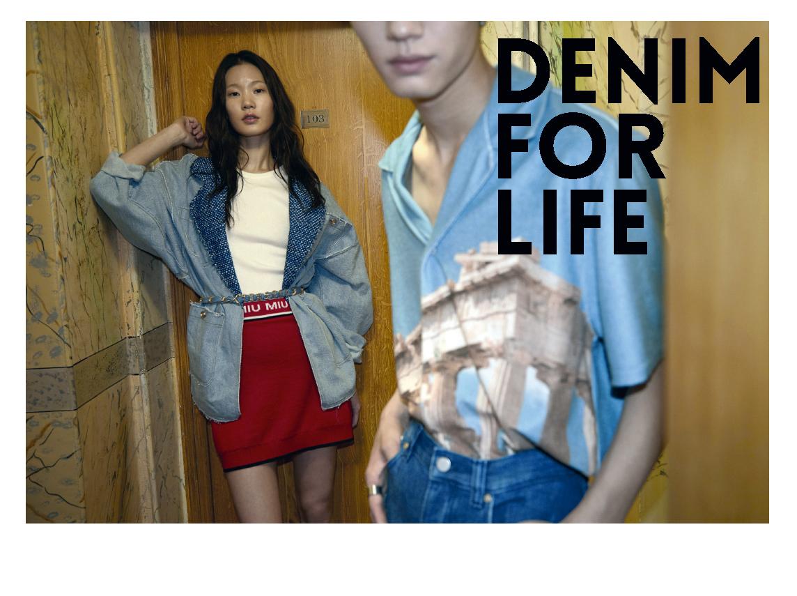 Namyoon Kim porte une jupe Miu Miu ; veste Chanel ; ceinture Chanel ; top Ami Paris A droite Guo porte une chemisette Blue Marble ; jean COS